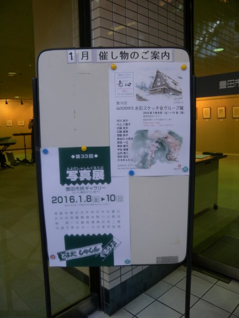 DSCN0100 (Custom)