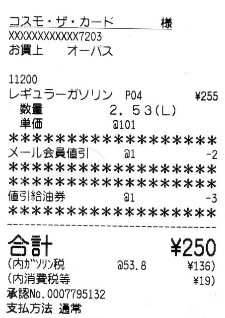 img255 (Custom)