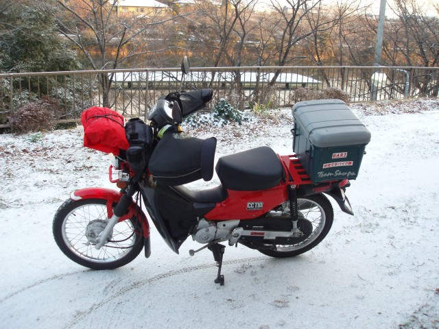 P1250003 (Custom)