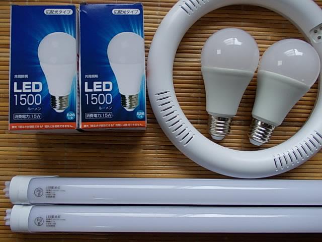 LED 20151210