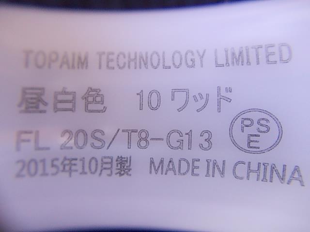 LED 20151214-2