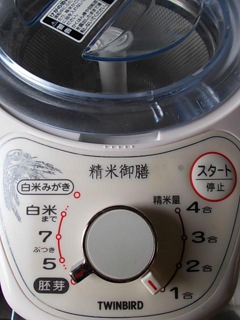 Rice polisher 20160109