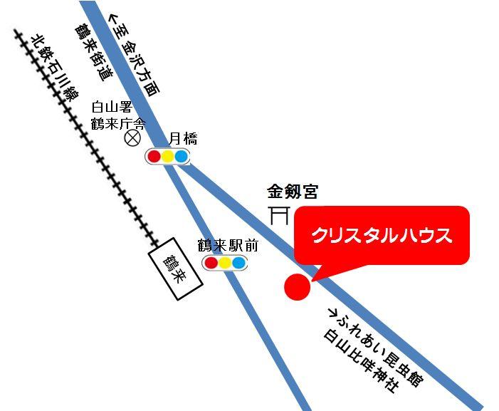 クリスタルハウス地図