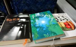 book160303.jpg