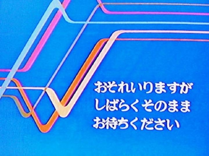 20121203092719cf7.jpg