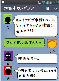 20160101-5.png