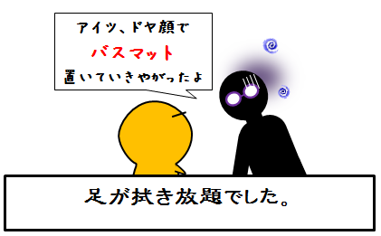 20160104-d5.png
