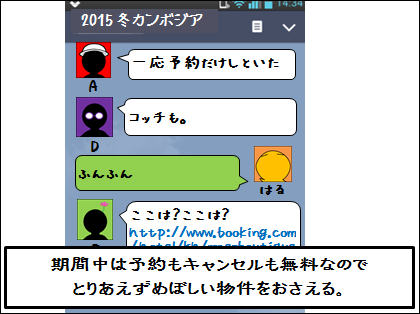 20160107-2.png