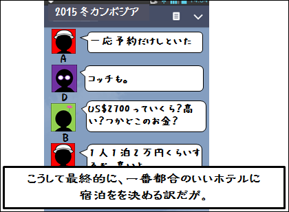20160107-3.png