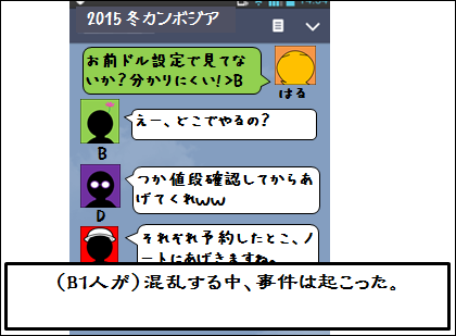 20160107-4.png