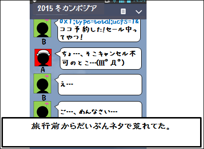 20160107-5.png