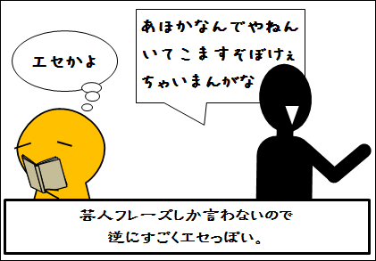 20160115-3.png