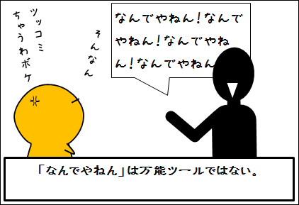20160115-4.png
