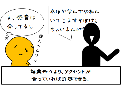 20160117-4.png