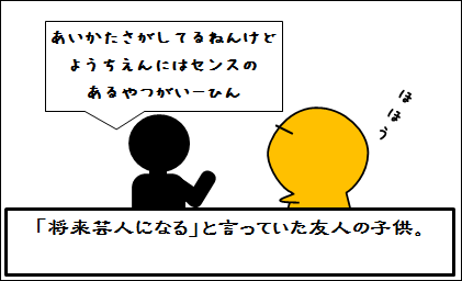 20160122-2.png
