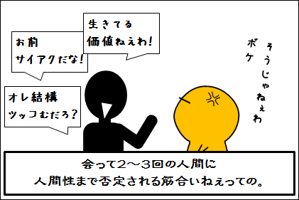 20160122-3.png