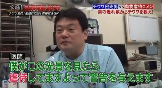 suitoku12167.jpg