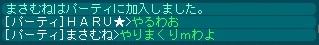 yaruwaawayo.jpg