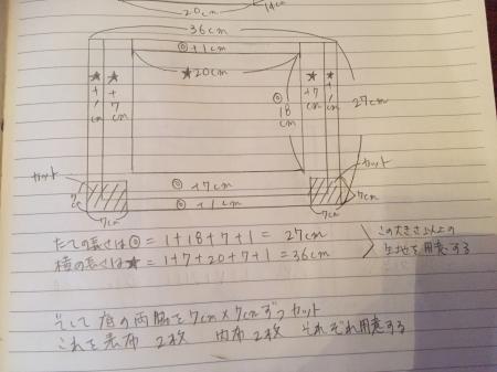 IMG_6316_convert_20151105160321.jpg