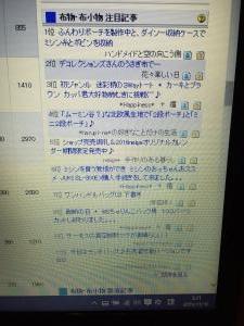 IMG_6356_convert_20151117035320.jpg