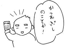 20151214-2_20160113150646970.jpg