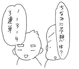 20151226-3.jpg