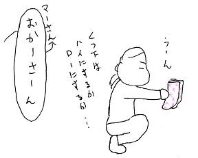 20151229-2.jpg