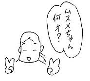 20160129-1.jpg