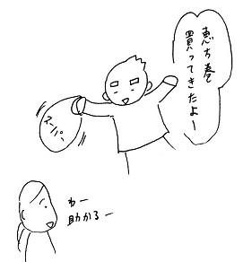 20160203-1.jpg