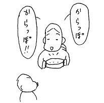 20160204-1.jpg