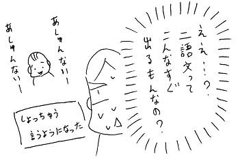 20160208-8.jpg