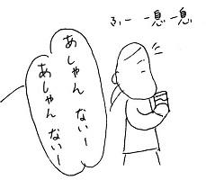 20160209-1.jpg