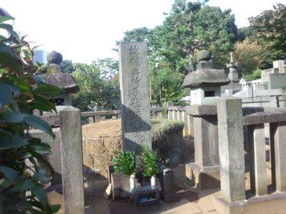 橋本夏子の墓