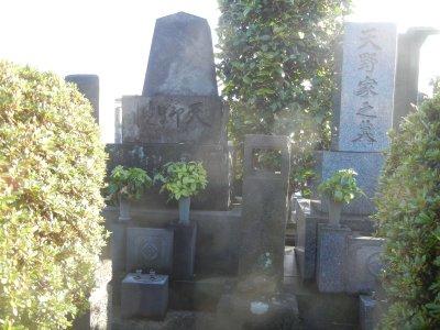将棋棋聖・天野宗歩の墓