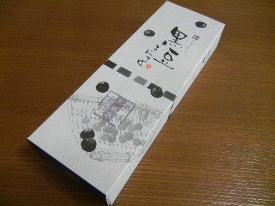 黒豆菓・金鍔