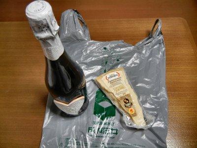 成城石井・赤ワインとチーズ