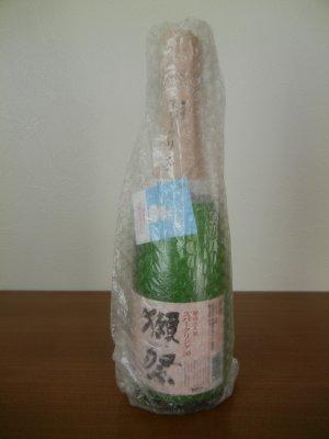発泡にごり酒スパークリング50旭酒造とプチプチ袋