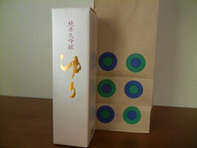 純米大吟醸ゆり・鶴乃江酒造と東武の紙袋