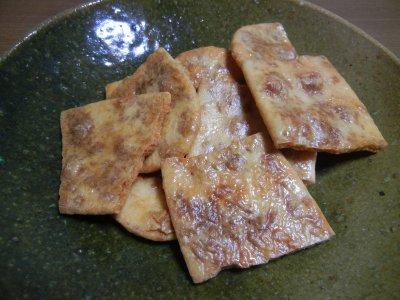 ばら煎餅onグラデーション織部釉皿