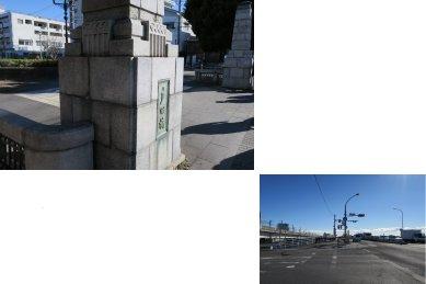 現・戸田橋と三代目戸田橋親柱
