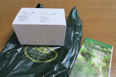 BARAKURA・袋&箱