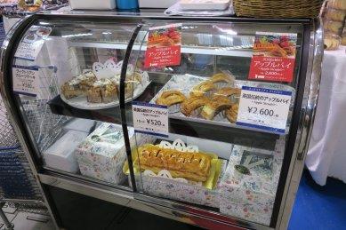 ヴィクトリアンフルーツケーキ&英国伝統のアップルパイ売り場