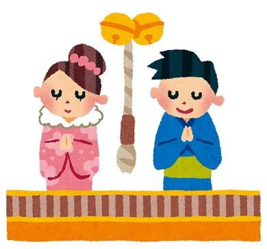 hatsumoude_couple.jpg