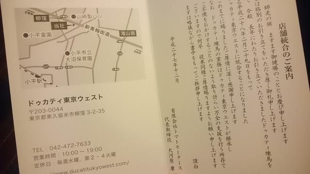 DSC_2999.jpg