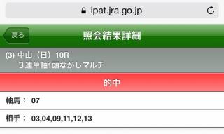 IMG_122.jpg