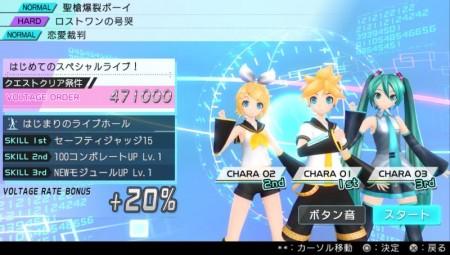 5_divax_スペシャルライブ