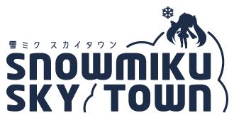 snow miku sky town