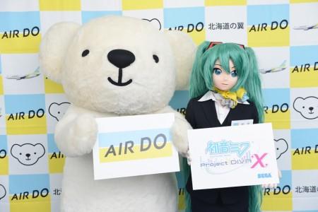 『初音ミク -Project DIVA- X』と、AIRDOさんとのコラボレーションが決定!