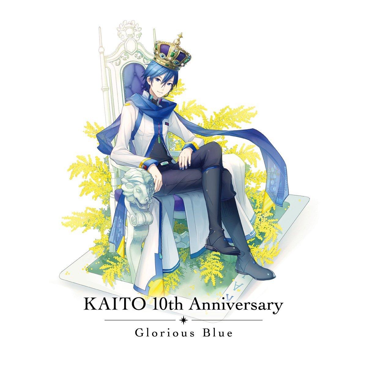 KAITO アルバム