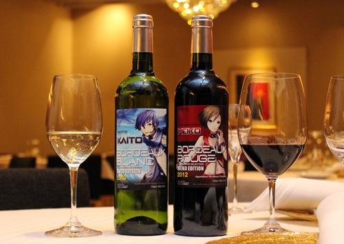 カイメイワイン